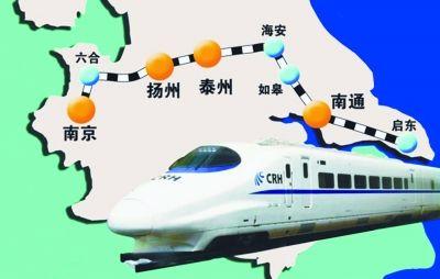 根据之前消息,宁启铁路将于5月份开通动车,准备开行10组动车组列车.